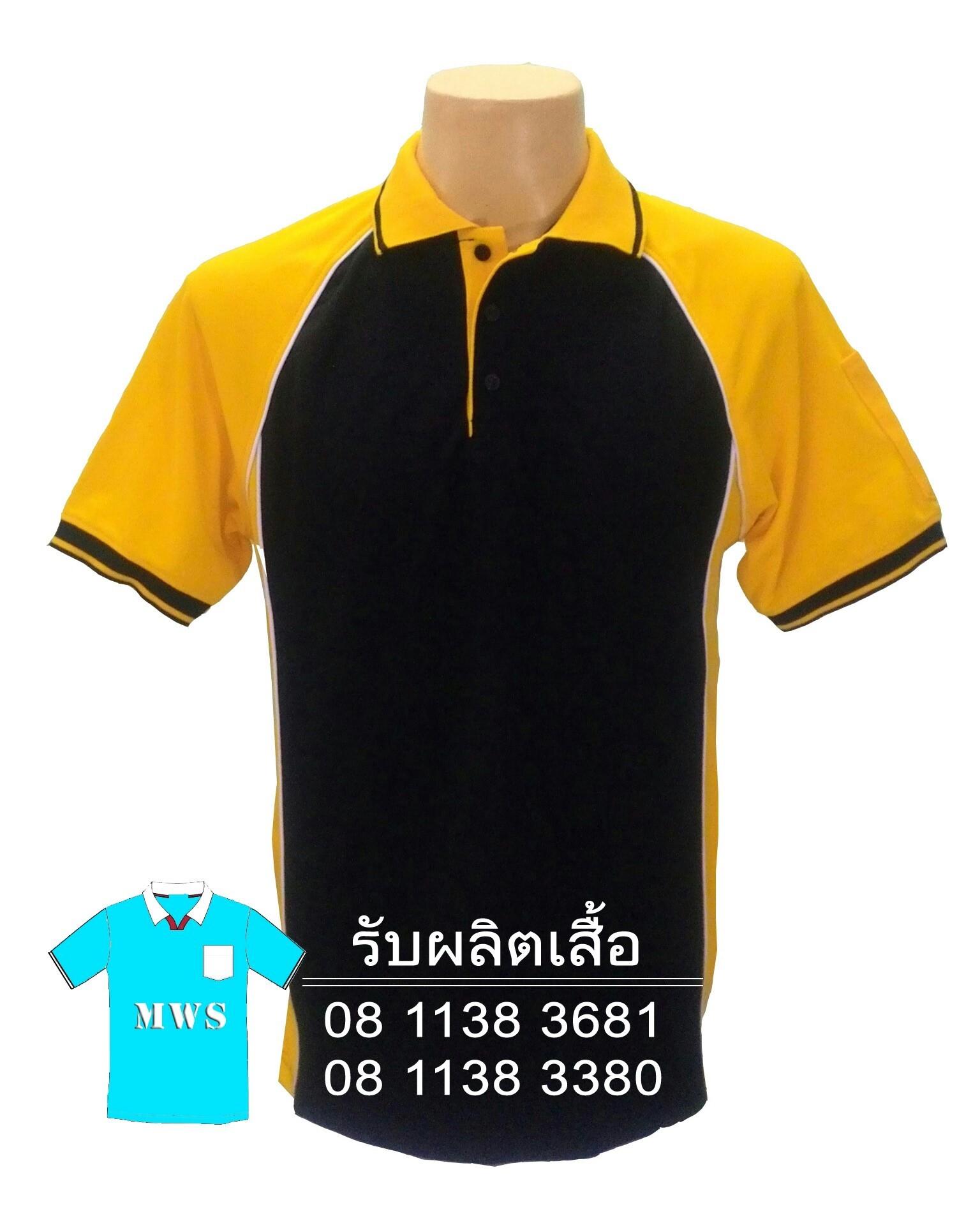 รับผลิตเสื้อราคาถูก